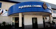 আল-জাজিরা বিতর্ক: চার জনের বিরুদ্ধে রাষ্ট্রদ্রোহের মামলার আবেদন ফেরত