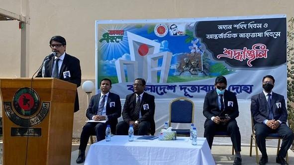 বাংলাদেশ দূতাবাস কাতারে আন্তর্জাতিক মাতৃভাষা দিবস পালিত