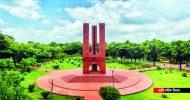 আন্দোলনে ৪ বিশ্ববিদ্যালয়ের শিক্ষার্থীরা : কবে খোলবে শিক্ষাপ্রতিষ্ঠান?