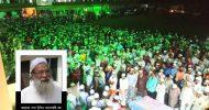 আল্লামা সাদ উদ্দিন ভাদেশ্বরী আর নেই : জানাজা ও দাফন সম্পন্ন
