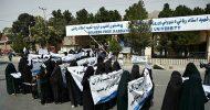 আফগানিস্তানে বোরকা পরে তালেবানদের সমর্থনে নারীদের সমাবেশ