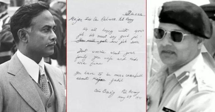 প্রধান আলোচনায় জিয়াউর রহমানকে লেখা কর্নেল বেগের সেই চিঠি