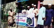 কানাইঘাটে 'প্রকাস কল্যাণ ফাউন্ডেশন'র বৃক্ষরোপণ কর্মসূচি পালিত