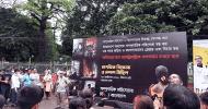 'সাম্প্রদায়িক সহিংসতায় সারা দুনিয়ার কাছে আমাদের মাথা হেঁট হয়েছে'