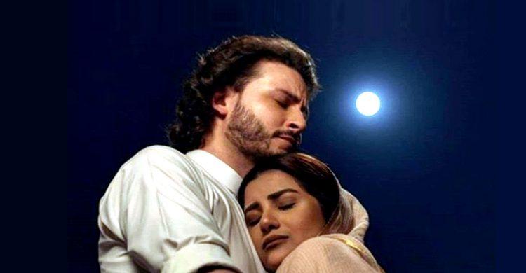 পাকিস্তানের টিভি সিরিয়ালে আলিঙ্গন দৃশ্য বন্ধের নির্দেশ